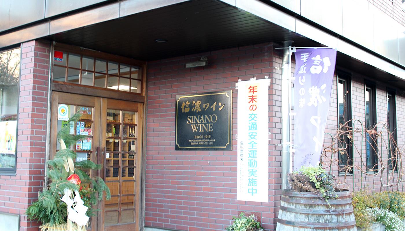 shiojiri-IMG_6206