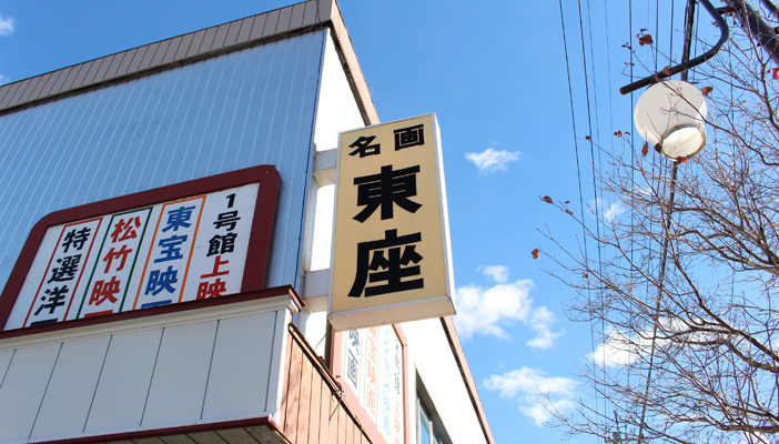 shiojiri-IMG_5688
