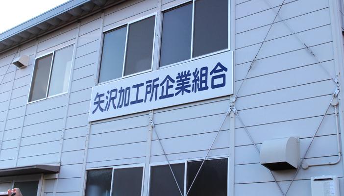 yazawa-4